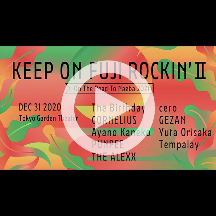 KEEP ON FUJI ROCKIN'Ⅱ