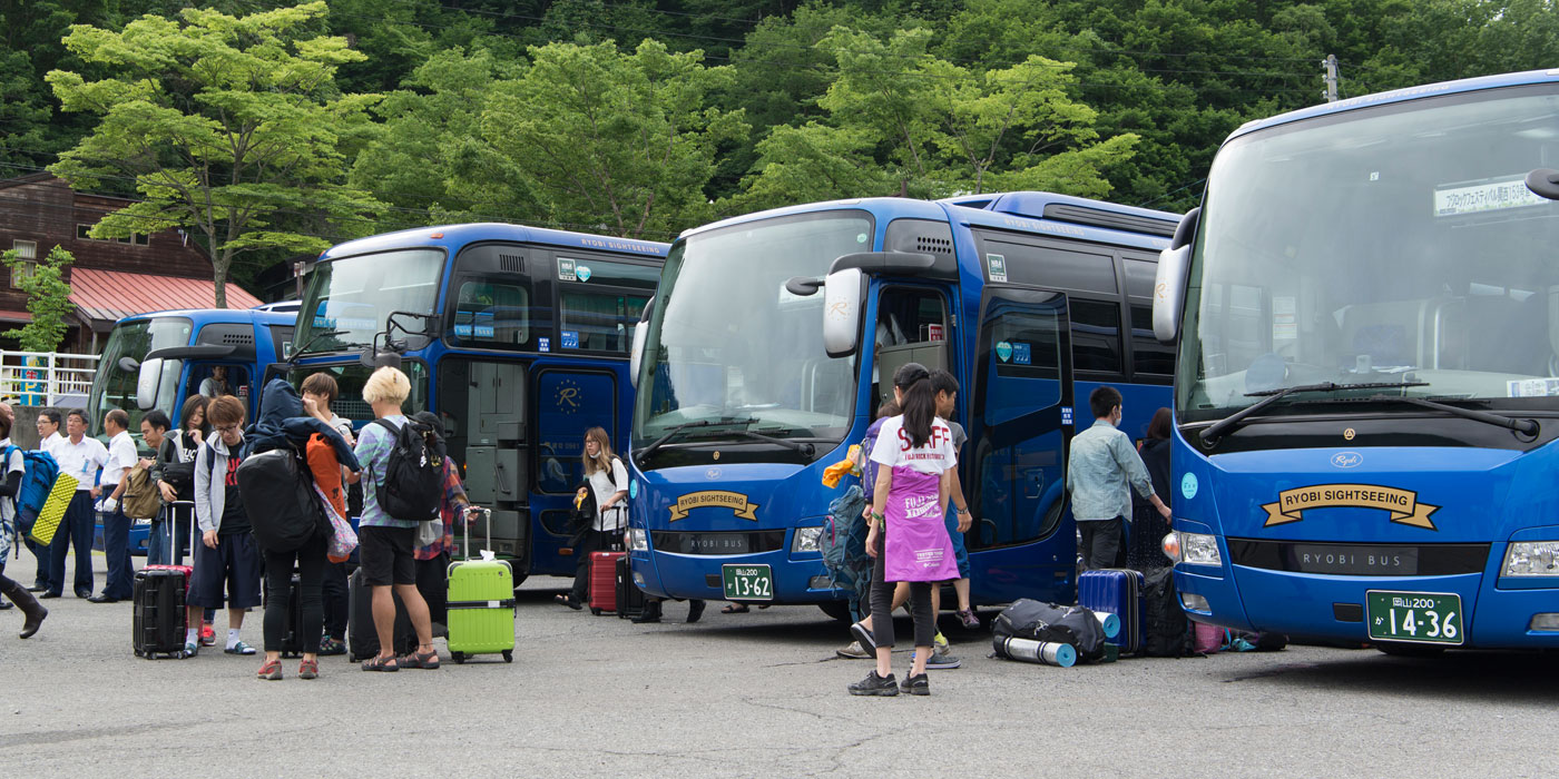YOU CAN7T GO TO FUJI ROCK WITHOUT LODGING AND TRANSPORTATION! CHECK OUT THESE GREAT DEALS AT THE OFFICIAL TOUR CENTER!