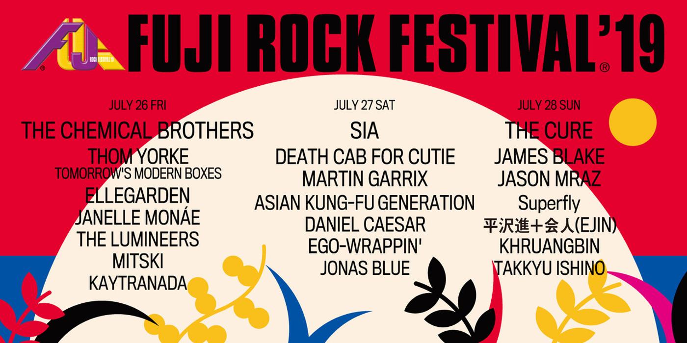 舞台陣容現在!看看在富士搖滾音樂節'19的哪個階段,藝術家們正在玩什麼!