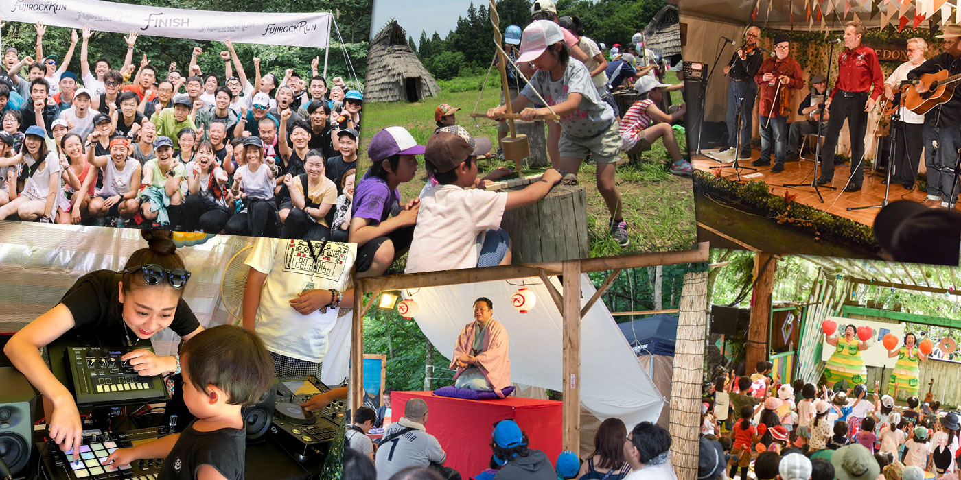 Not just music! Check out the many areas and activities going on at Fuji Rock Festival!