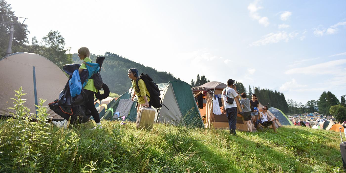2019 Campsite