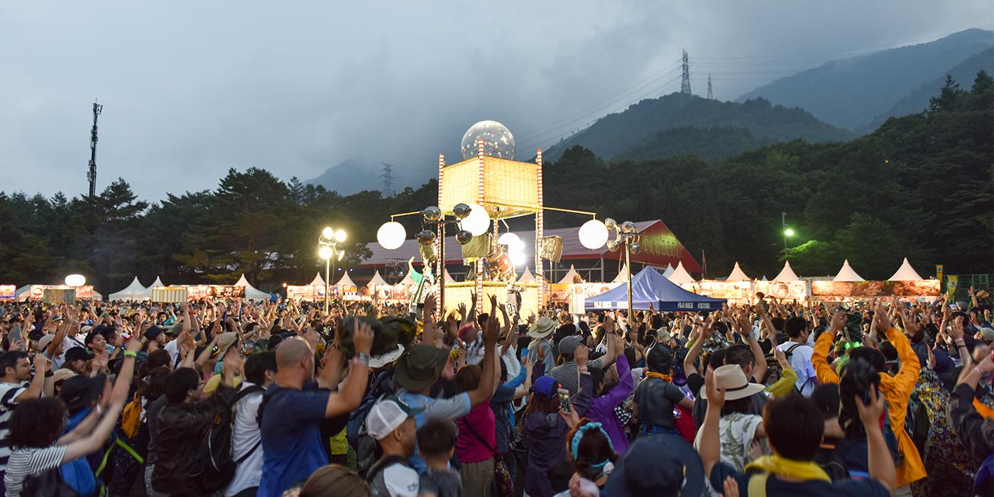 2019 Festival Pre-Party NAEBA-ONDO