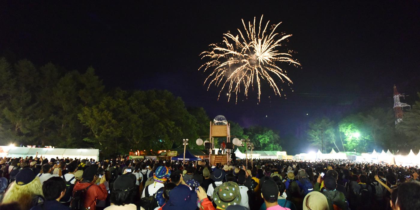 2019 Festival Pre-Party Fireworks
