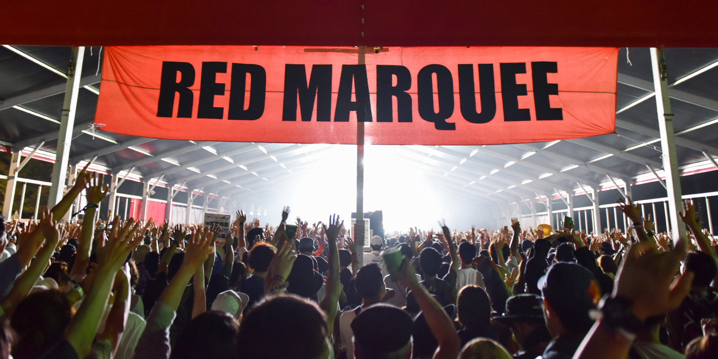 2019 Festival Pre-Party RED MARQUEE