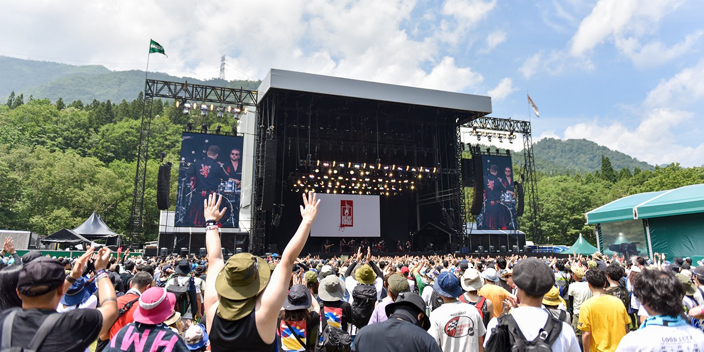 2019 GREEN STAGE