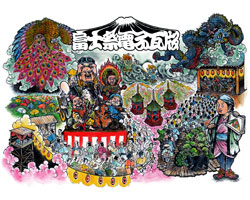 FUJI ROCK ELECTRONIC NEWS